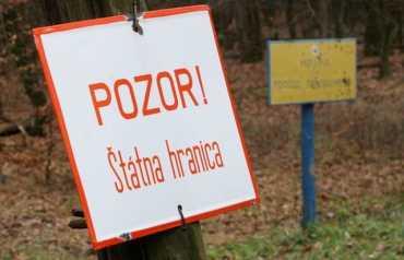 Група нелегалів без документів незаконно перетнула закарпатський кордон з ЄС.