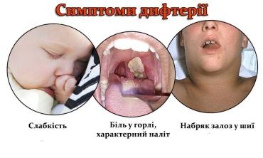 МОЗ закликає вакцинувати дітей і вакцинуватися дорослим