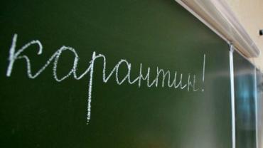 На Тячівщині дітей відправили на карантин через спалах кору.