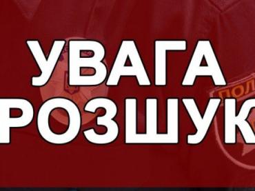 Закарпатська поліція інформує про розшукану зниклу ужгородку