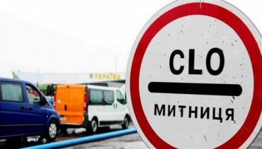 ДФС у Закарпатській області інформує!