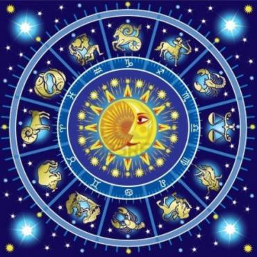 Зірковий гороскоп на 5 лютого 2018 року.