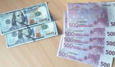 Українці намагалися перетнути польський кордон з купюрами для настільних ігор