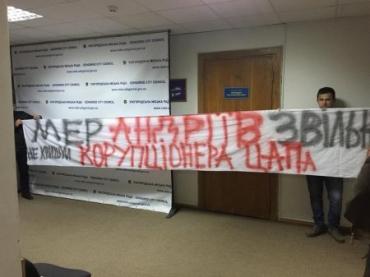 На знак протесту активісти захопили приймальню міського голови Ужгорода.