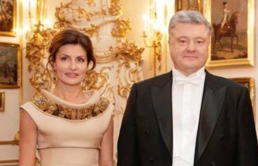 Марина Порошенко зібралася на Закарпаття