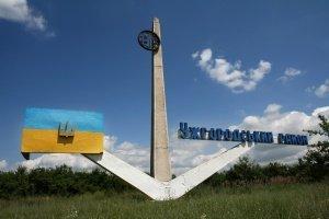 Про хід виконання Програми розвитку туризму та рекреації в Ужгородському районі у 2017 році