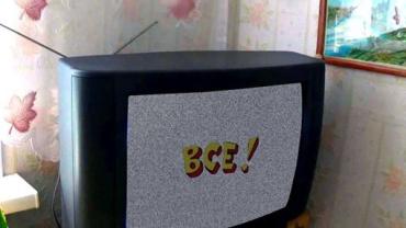 Краяни повідомляють про проблеми із сигналом цифрового телебачення по всій території Закарпаття.