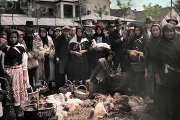 Мукачево у кінці 20-х років 20-го століття