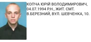 Суд розгляне апеляційну скаргу Ужгородської прокуратури щодо Копчі-молодшого