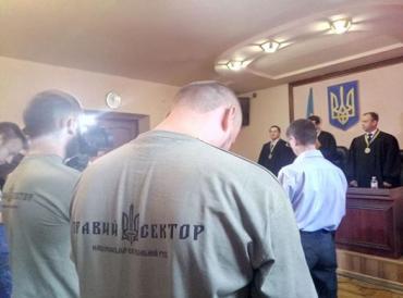 """Чергове """"апеляційне"""" судове засідання у """"мукачівській справі"""" відбудеться 2 березня"""