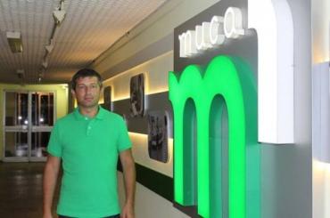 Менеджер Закарпатської філії ПАТ «НСТУ» Віталій Мещеряков вирішив звільнитися