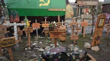 Оприлюднено ТОП-5 найвідвідуваніших цвинтарів Закарпаття