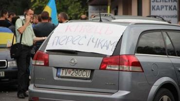 """Закарпатським пересічникам влада пропонує розібратися з """"євробляхами"""" за молдавським варіантом"""