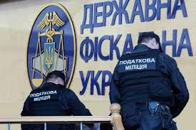 Податкова міліція Закарпаття вилучила тютюнових виробів на 17,5 млн гривень