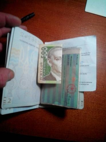 В пункті пропуску «Дякове» українка пропонувала прикордонникам хабар