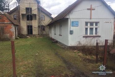 Закарпатська поліція розкрила дві крадіжки з церков