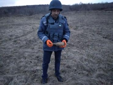 У ДСНС України у Закарпатській області повідомляє!