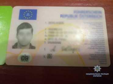 Поліція Ужгородщини розкрила грабіж іноземця за кілька годин