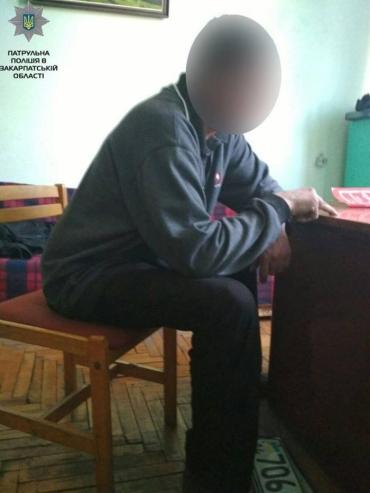 Патрульна поліція Закарпатської області повідомляє!