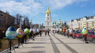 Закарпаття і Київ: як живе столиця