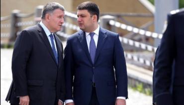 """""""Шепочуться"""" Аваков із Гройсманом"""