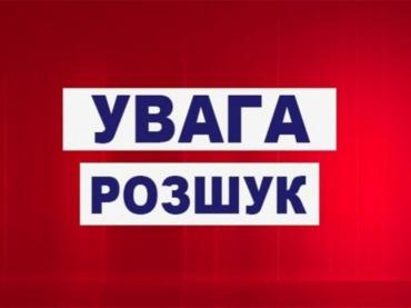 Відділ комунікації поліції Закарпатської області повідомляє!