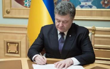 Президент Порошенко ліквідував ряд судів на Закарпатті