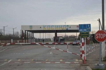 Венгерское правительство Виктора Орбана отказался открыть пункты пропуска на границе с Закарпатьем