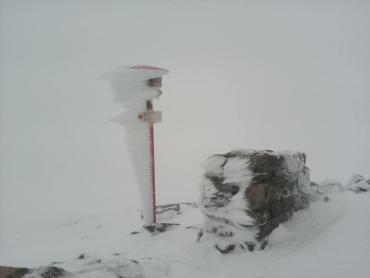 Снег заваливает Закарпатье в первый день лета