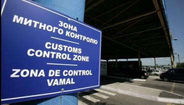 Закарпатська митниця попереджає про можливі проблеми на кордоні у суботу, 16 березня