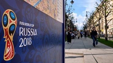 Чемпионат мира по футболу - 2018