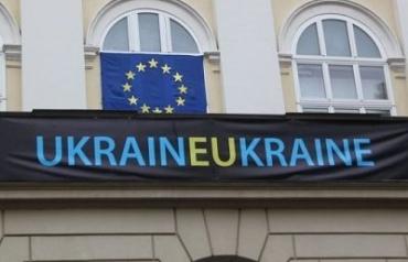 ЕС подтвердил закрытие финансирования приграничных проектов в Украине