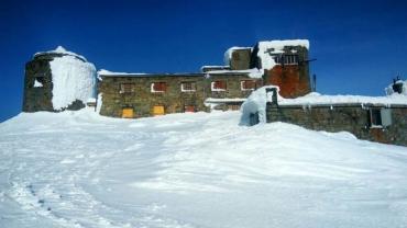 Карпати. Погода на горі Піп Іван Чорногірський — сонячна та ясна