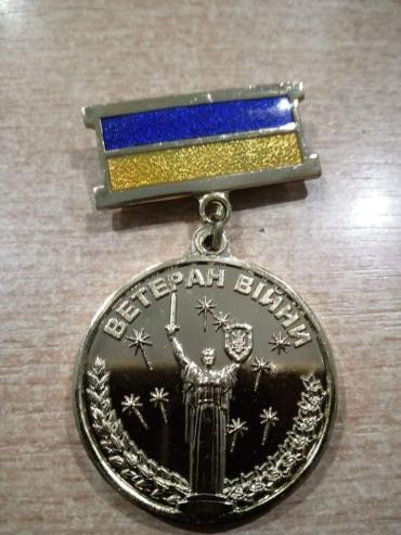 Т пластмассовые медали получили наши военные сейчас, в июне 2020 года