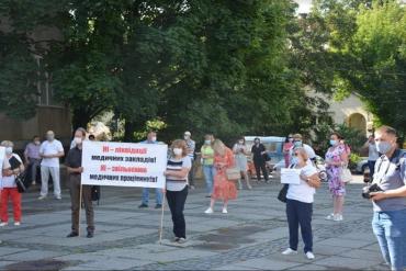 """Профспілки Закарпаття заявили рішуче """"НІ!"""" антисоціальним законопроектам"""