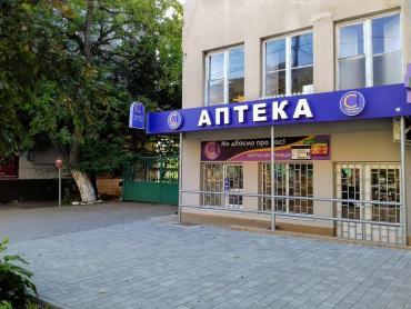 Ще одне відділення «Соціальної аптеки» відкриють у Мукачево