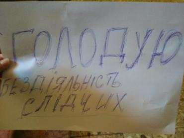 Полиция отказывается работать: В Мукачево девушка устроила публичную голодовку