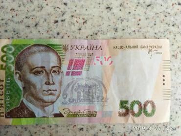 У магазинах Закарпаття розраховуються фальшивими 500-гривневими банкнотами