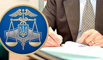 Закарпатська митниця ДФС з початку року оформила товарів на суму 23,6 млрд грн