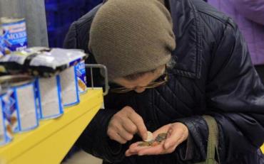 Пенсионный фонд Украины заявил, что потом люди могут восстановить свои пенсии