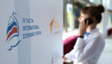 На всех участников экономического форума в Ялте прокуратура Украины заведет дела