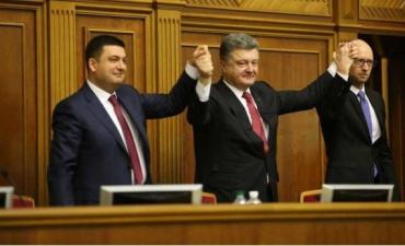 Порошенка, Тимошенко, Луценка та Гройсмана відправили на пенсію