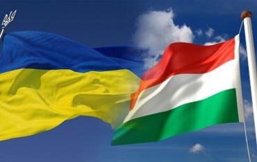 Угорські організації Закарпаття висловили протест проти заяв Порошенка