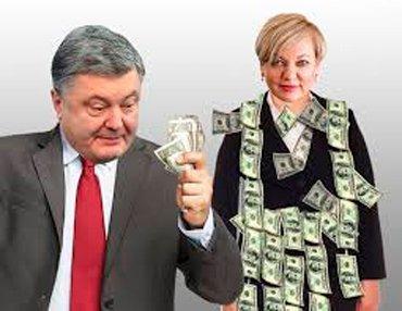 Порошенко и Гонтарева по уши замазаны в хищениях из Укроборонпрома
