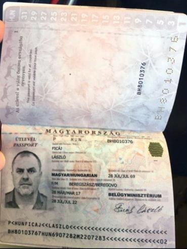 Закарпаття. Одна із наболілих проблем — чиновник з іноземним паспортом
