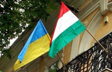 Товариство угорської культури Закарпаття привітало Володиимира Зеленського