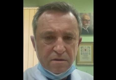 Главврач областной больницы в Ужгороде записал обращение