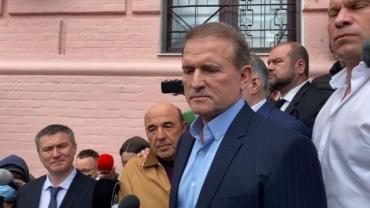 7 часов назад УНИАН Суд отклонил ходатайство защиты Медведчука о его взятии на поруки
