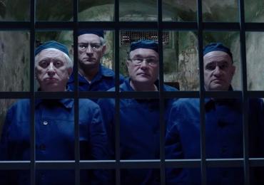"""""""Приговор"""" - новый сезон сериала """"Слуга народа"""""""