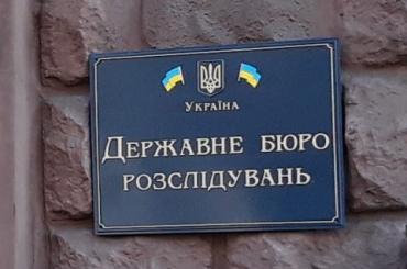 Перезагрузка: Верховная Рада проголосовала за поправку к законопроекту о реформе ГБР